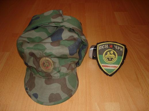 ...Чачэнскай Рэспублікі Ічкерыя. http://ru.wikipedia.org/wiki....B8%D1